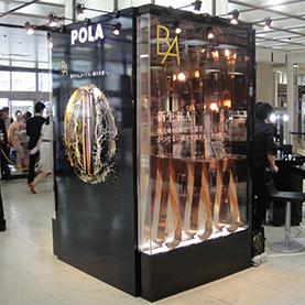 B.A Lotion display wall