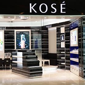 KOSE Sanya Haitang Bay International Shopping Center