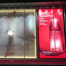 SHISEIDO ULTIMUNE Window Display Shanghai Yaohan