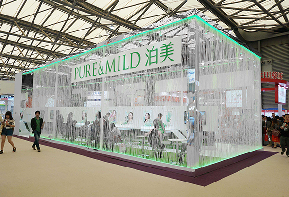 PURE & MILD Booth China Cosmetic Exhibition
