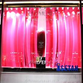 SHISEIDO ULTMUNE Window Display