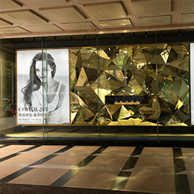 cle de peau BEAUTE Radiance Window Display  Jiu-Guang Department Store Shanghai