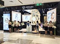 cle de peau BEAUTE  Maoye Shenzhen Huaqiangbei Store