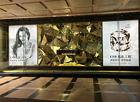 cle de peau BEAUTE Radiance Window Display  Jiu-Guang Department Store Shanghai