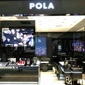 POLA Hangzhou Wulin Intime Department Store